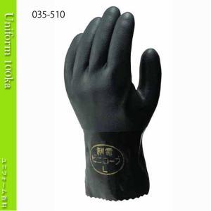 作業用手袋 オールコート手袋 制電ビニローブ 10双入り 静電気対策用 ショーワグローブ 510・|uniform100ka