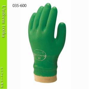作業用手袋 オールコート手袋 グリーンジャージ 1袋10双入り 裾口ジャージ加工 ショーワグローブ 600|uniform100ka
