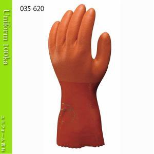 作業用手袋 オールコート手袋 ニューロング 1袋10双入り 裏布 ショーワグローブ]付 620|uniform100ka