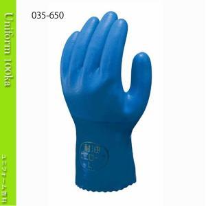 作業用手袋 オールコート手袋 耐油ビニローブ 10双入り 塩化ビニール製 ショーワグローブ 650|uniform100ka