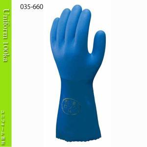 作業用手袋 オールコート手袋 耐油ロング 1袋10双入り 塩化ビニール製 ショーワグローブ 660|uniform100ka
