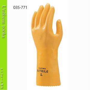 作業用手袋 オールコート手袋 水産ニトローブ30 10双入り ロングタイプ ショーワグローブ 771|uniform100ka