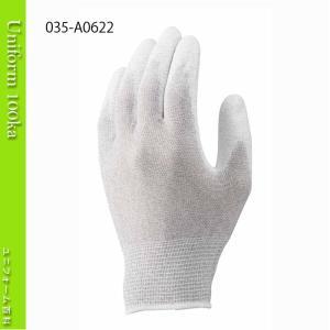 作業用手袋 制電手袋  ESDプロテクトパーム手袋 10双入り 静電気対策 ショーワグローブ A0622 uniform100ka