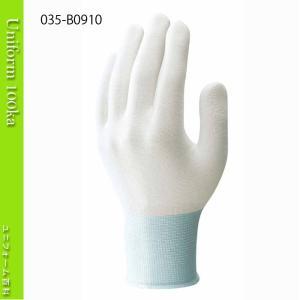 作業用手袋 インナー手袋 ナイロンインナー手袋 1袋20枚入 ナイロン製 ショーワグローブ B0910|uniform100ka