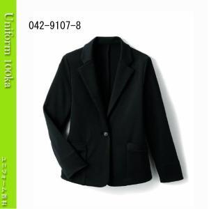 事務服 ソフトジャケット 夏でも気軽に着こなすテーラード&ワンボタン HANECTONE|uniform100ka