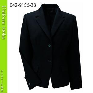事務服 ジャケット リアルブラック ソフトベネシャン ハネクトーン|uniform100ka