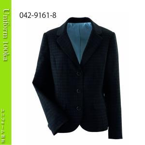 事務服 ジャケット フェミニン モデレートチェック ハネクトーン|uniform100ka