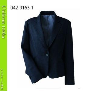 事務服 ジャケット 可憐な品格 ベリーチェック ハネクトーン|uniform100ka