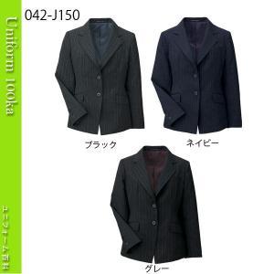 事務服 ジャケット J&Rスタイル デュアルカラーストライプ ハネクトーン|uniform100ka