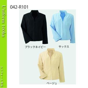 事務服 ジャケット(背抜き) ROPEスタイル ノーブルウィーブ ハネクトーン|uniform100ka