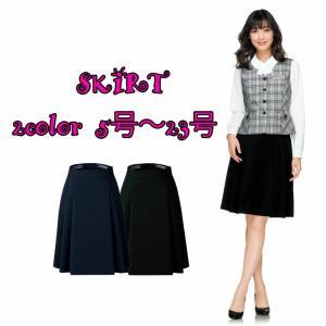 事務服 ソフトプリーツスカート ホームクリーニング/FOLK/FS45791|uniform100ka
