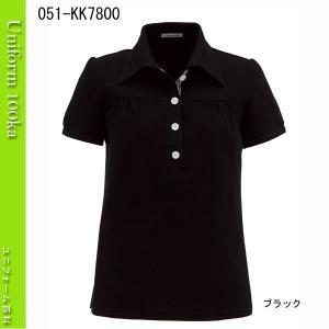 事務服 ポロニット ソフトな質感と機能性が魅力! BONMAX|uniform100ka