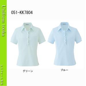 事務服 ポロニット 首元フリルで可愛らしさアップ!BONMAX 17号 19号|uniform100ka