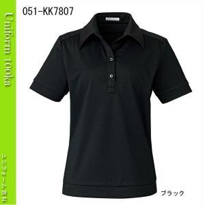 事務服 ポロニット 綺麗なフォルムとすっきりとしたデザインが魅力!BONMAX 7号-15号|uniform100ka
