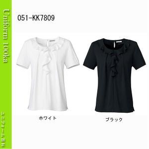 事務服 ラッフルニット エレガントな印象をプラスする繊細なフリル使い!レディス 半袖 BONMAX 7号-15号|uniform100ka