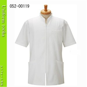 白衣 メンズジャケット 病院や整骨院などにオススメ! 半袖 BON UNI|uniform100ka