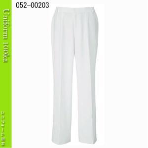 白衣 メンズパンツ 医療現場やマッサージなどで活躍!BON UNI|uniform100ka