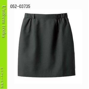 フォーマルスタイル スカート 両脇ポケット 脇ゴムタイプ BON UNI