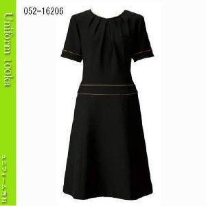 エステ ワンピース 配色のパイピングが魅力的 半袖 BON UNI 16206|uniform100ka