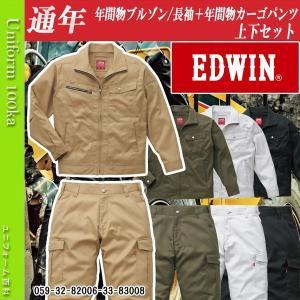 ◎エドウインならではのディテールにこだわりながらも新鮮なデザインの一着です。胸ポケットには、エドウイ...