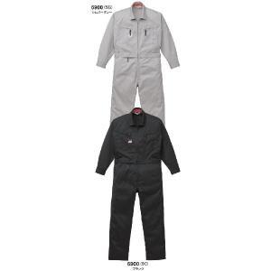 腰割れツヅキ服 つなぎ 秋冬モデル S-LL|uniform100ka