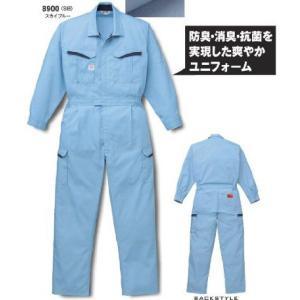 ツヅキ服(防臭消臭抗菌)S-LL|uniform100ka