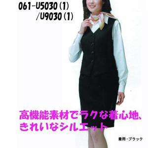 事務服ベストスーツ(タイトスカートセット) 上下セット/制服/オールシーズン対応/UNILADY/U5030U9030|uniform100ka