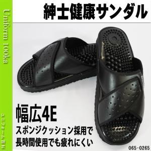 靴 シューズ ナース ドクター 医療 紳士健康サンダル 4E メンズ サイズM-LL|uniform100ka