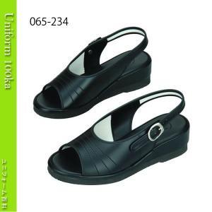 靴 シューズ ナース ドクター 医療 安心の日本製 高品質なナースサンダル 1枚バンド 黒 黒底 / 送料無料|uniform100ka