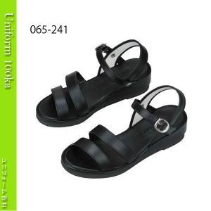 靴 シューズ ナース ドクター 医療 安心の日本製 高品質なナースサンダル(二本ライン) 黒 黒底 サイトーシューズ/送料無料|uniform100ka