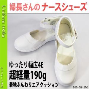 靴 シューズ ナース ドクター 医療 エアクッション 婦長さんのナースシューズ 白 ふんわり4E|uniform100ka