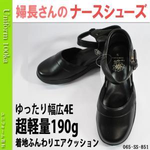靴 シューズ ナース ドクター 医療 エアクッション 婦長さんのナースシューズ 黒 ふんわり4E|uniform100ka