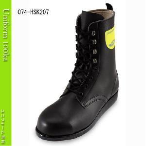 アスファルト舗装工事用安全靴 緩自在の編上げタイプ Nosacks HSK207|uniform100ka