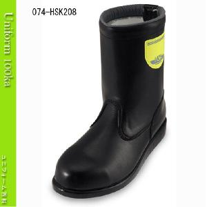 アスファルト舗装工事用安全靴 簡単に脱ぎ履き可能な半長靴タイプ Nosacks HSK208