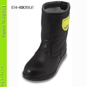 アスファルト舗装工事用安全靴 JIS規格 オール本革製 Nosacks HSK208J1|uniform100ka
