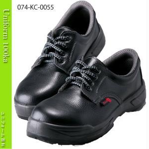 静電安全短靴 耐滑ウレタン二層底  JSAA A種 Nosacks KC-0055|uniform100ka