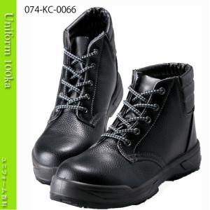 静電安全中編上靴 耐滑ウレタン二層底 JSAA A種 Nosacks KC-0066 uniform100ka