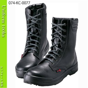 静電安全長編上靴 耐滑ウレタン二層底 JSAA A種 Nosacks KC-0077|uniform100ka