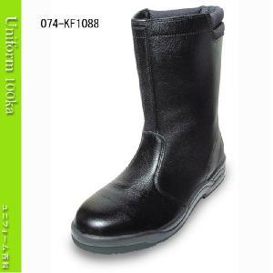 ウレタン2層底安全靴 JIS規格 軽くて動きやすい半長靴 Nosacks KF1088|uniform100ka