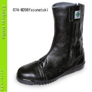 高所作業用安全靴/みやじま鳶 JIS規格 半長靴 Nosacks M208(ファスナー付)