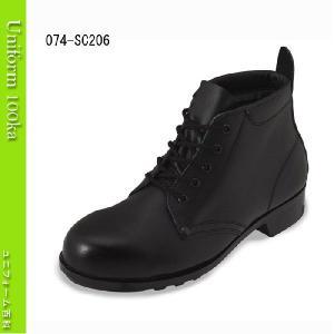 ゴム底スタンダード 履きやすい編上ショートブーツ JIS規格 Nosacks SC206 uniform100ka