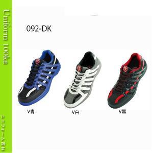 安全靴 ダイナスティDKVシリーズ 安全靴 スニーカー 紐タイプ DONKEL|uniform100ka