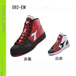 安全靴 ディアドラEMU スニーカー 紐タイプ DONKEL|uniform100ka