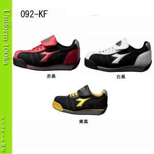安全靴 ディアドラKINGFISHER スニーカー 紐タイプ DONKEL|uniform100ka