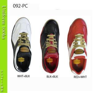 安全靴 ディアドラPEACOCK スニーカー 紐タイプ DONKEL|uniform100ka