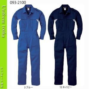 ツヅキ服 秋冬 長袖ツナギ サイズが豊富 エスケープロダクト 2100|uniform100ka