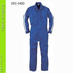 ツヅキ服 秋冬 長袖ツナギ エスケープロダクト 3400|uniform100ka