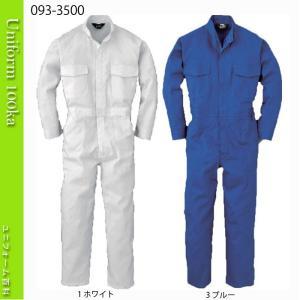ツヅキ服 秋冬 長袖ツナギ エスケープロダクト 3500|uniform100ka