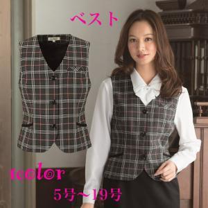 事務服 ベスト グレー en joie(アンジョア)11280|uniform100ka