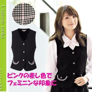 事務服 ベスト 黒 en joie(アンジョア)11375|uniform100ka